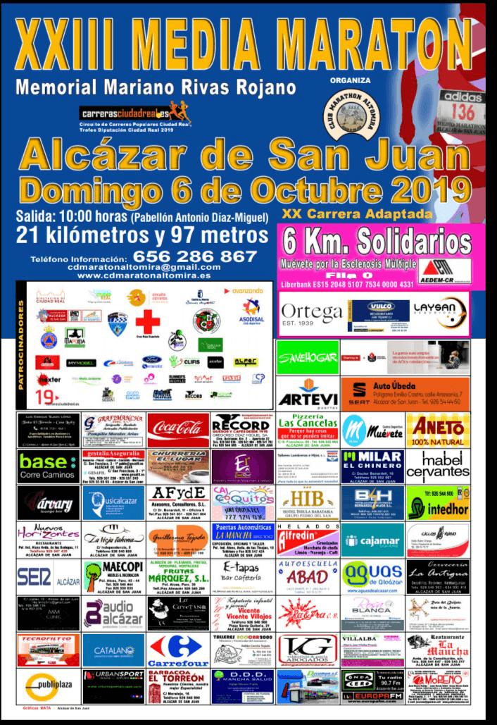 XXIII MEDIA MARATON ALCAZAR DE SAN JUAN Domingo 6 Octubre 2019